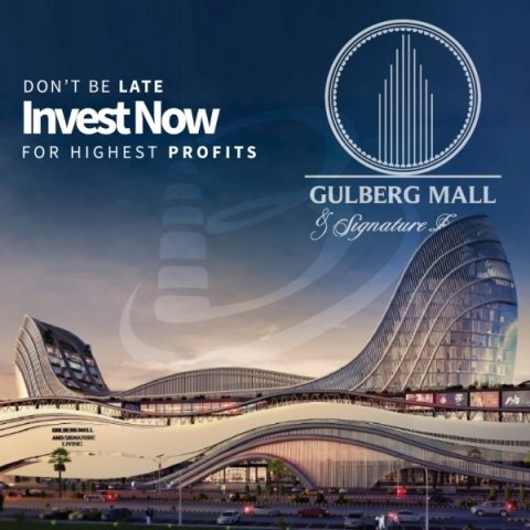 Gulberg Mall and Signature Living