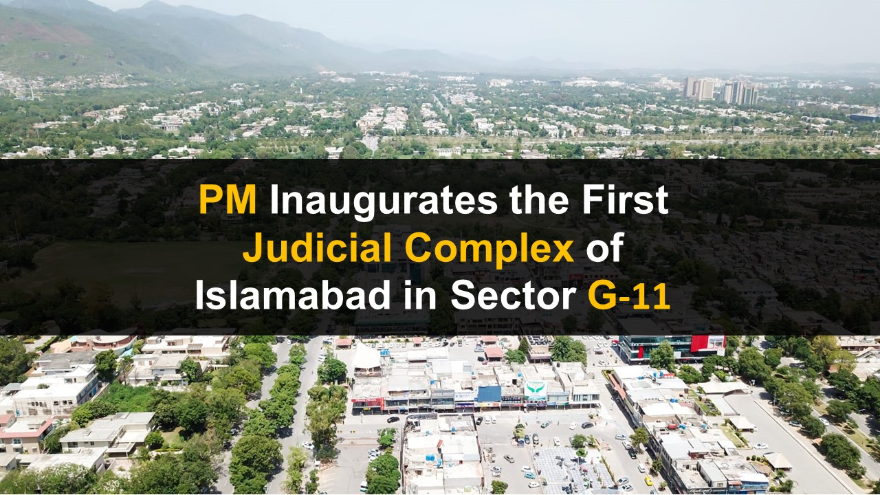 PM Inaugurates the First Judicial Complex of Islamabad in Sector G-11